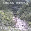 大入川琴瀬山ライブカメラ(愛知県東栄町東薗目)
