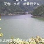 大入川古真立ライブカメラ(愛知県豊根村古真立)