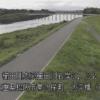 櫛田川大平橋ライブカメラ(三重県松阪市東久保町)