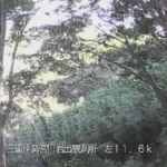 宮川岩出水位観測所ライブカメラ(三重県玉城町岩出)