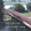 宮川宮川橋ライブカメラ(三重県伊勢市宮川)