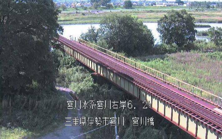 宮川宮川橋ライブカメラは、三重県伊勢市宮川の宮川橋に設置された宮川が見えるライブカメラです。