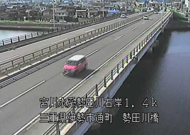 勢田川勢田川橋ライブカメラは、三重県伊勢市通町の勢田川橋に設置された勢田川・国道23号(南勢バイパス)が見えるライブカメラです。