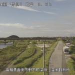物部川深渕ライブカメラ(高知県香南市野市町)