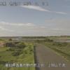 物部川上岡山ライブカメラ(高知県香南市野市町)