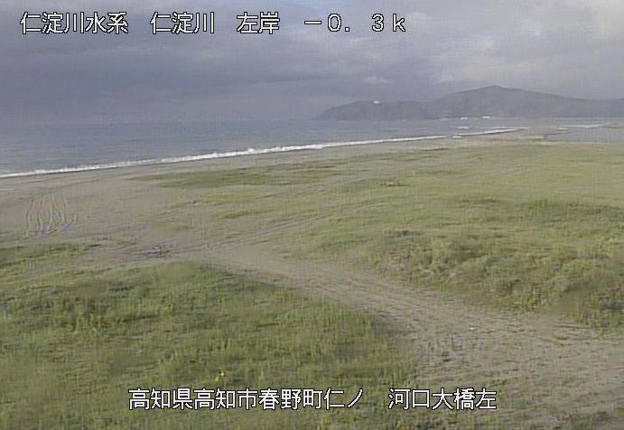 仁淀川河口大橋左岸ライブカメラは、高知県高知市春野町仁ノの河口大橋左岸に設置された仁淀川が見えるライブカメラです。