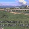 鈴鹿川鹿島橋ライブカメラ(三重県亀山市阿野田町)