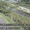 鈴鹿川亀山水位観測所ライブカメラ(三重県亀山市海本町)