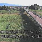 鈴鹿川平和橋ライブカメラ(三重県鈴鹿市和泉町)