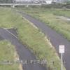 鈴鹿川派川新五味塚橋ライブカメラ(三重県四日市市楠町)