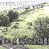 雲出川近鉄名古屋線橋梁ライブカメラ(三重県津市新家町)