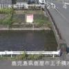 肝属川王子橋ライブカメラ(鹿児島県鹿屋市王子町)