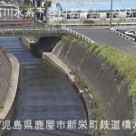 下谷川ライブカメラ(鹿児島県鹿屋市新栄町)