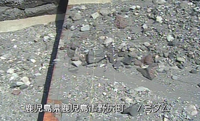 野尻川桜島土石流状況ライブカメラは、鹿児島県鹿児島市野尻町の野尻川(7号ダム)に設置された桜島土石流状況が見えるライブカメラです。