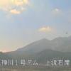 黒神川1号ダム上流右岸桜島噴煙状況ライブカメラ(鹿児島県鹿児島市黒神町)