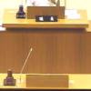 塩尻市議会ライブカメラ(長野県塩尻市大門七番町)