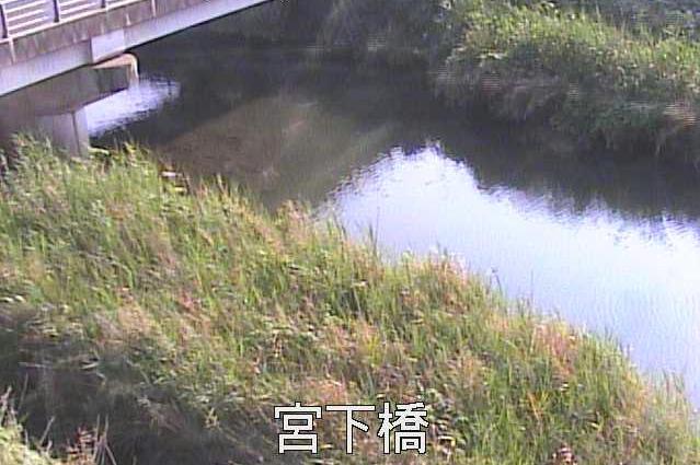 永田川宮下橋ライブカメラは、鹿児島県鹿児島市中山町の宮下橋(宮下橋水位観測局)に設置された永田川が見えるライブカメラです。