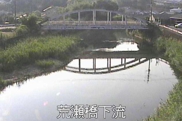 神之川荒瀬橋下流ライブカメラは、鹿児島県日置市伊集院町の荒瀬橋下流に設置された神之川が見えるライブカメラです。