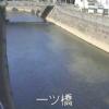 稲荷川一ツ橋ライブカメラ(鹿児島県鹿児島市池之上町)