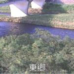 天降川東郷ライブカメラ(鹿児島県霧島市東郷)