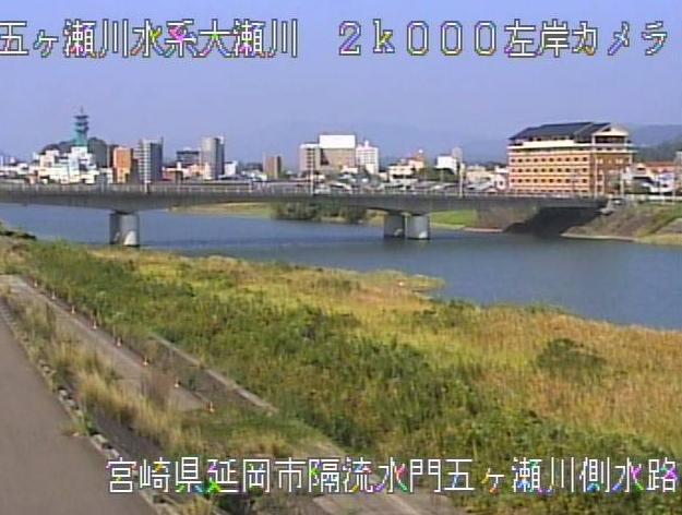 大瀬川隔流水門ライブカメラは、宮崎県延岡市昭和町の隔流水門に設置された大瀬川が見えるライブカメラです。