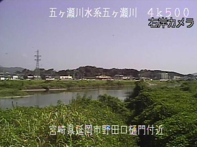 五ヶ瀬川野田口樋門ライブカメラは、宮崎県延岡市本小路の野田口樋門に設置された五ヶ瀬川が見えるライブカメラです。