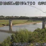 五ヶ瀬川三輪水位観測所ライブカメラ(宮崎県延岡市下三輪町)