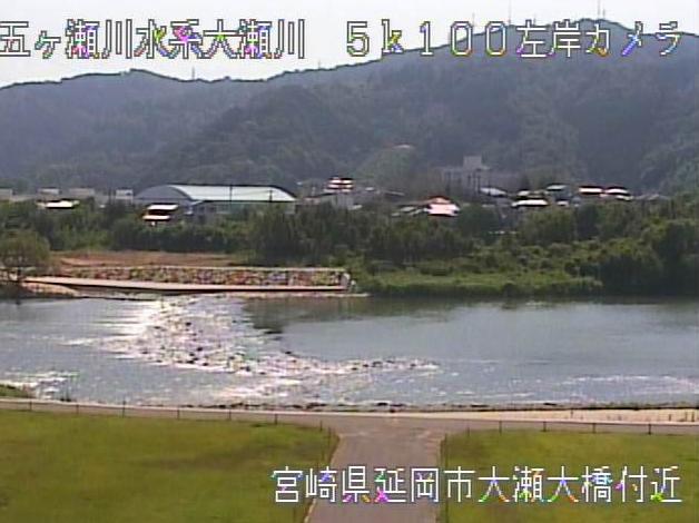 大瀬川大貫第一緑地公園ライブカメラは、宮崎県延岡市大貫町の大貫第一緑地公園(大瀬大橋付近)に設置された大瀬川が見えるライブカメラです。