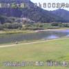 大瀬川大貫第三緑地公園ライブカメラ(宮崎県延岡市大貫町)