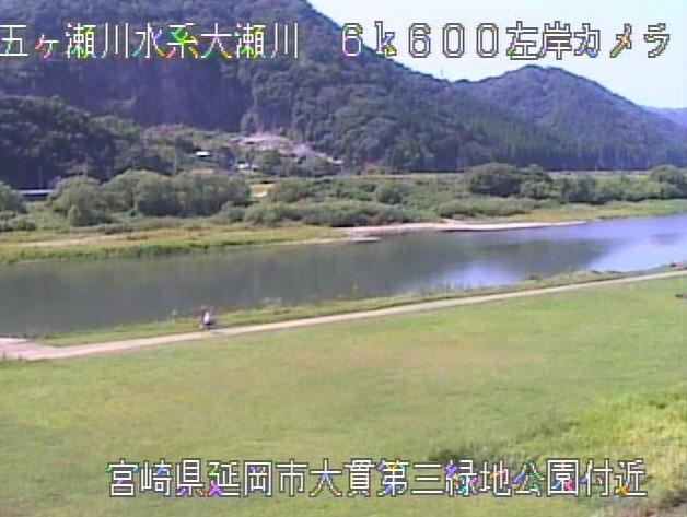 大瀬川大貫第三緑地公園ライブカメラは、宮崎県延岡市大貫町の大貫第三緑地公園に設置された大瀬川が見えるライブカメラです。