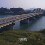 北川川島橋ライブカメラ(宮崎県延岡市川島町)