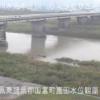 本庄川本庄橋ライブカメラ(宮崎県国富町本庄)