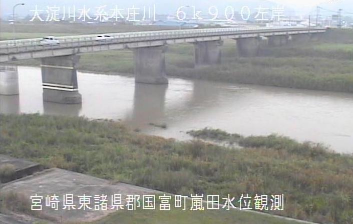 本庄川本庄橋ライブカメラは、宮崎県国富町本庄の本庄橋(嵐田水位観測所)に設置された本庄川が見えるライブカメラです。