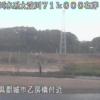 大淀川乙房橋ライブカメラ(宮崎県都城市吉尾町)