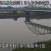 大淀川相生橋ライブカメラ(宮崎県宮崎市瓜生野)