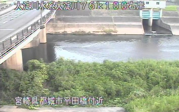大淀川平田橋ライブカメラは、宮崎県都城市宮丸町の平田橋に設置された大淀川が見えるライブカメラです。