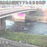 大淀川岳下橋ライブカメラ(宮崎県都城市都島町)