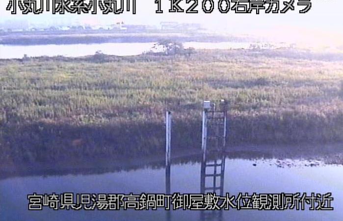 小丸川高鍋大橋ライブカメラは、宮崎県高鍋町宮越の高鍋大橋(御屋敷水位観測所)に設置された小丸川が見えるライブカメラです。