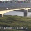 小丸川小丸大橋ライブカメラ(宮崎県高鍋町持田)