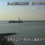 北川東海水位観測所ライブカメラ(宮崎県延岡市東海町)
