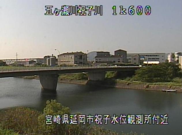 祝子川祝子水位観測所ライブカメラは、宮崎県延岡市中川原町の祝子水位観測所に設置された祝子川が見えるライブカメラです。