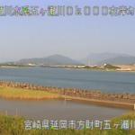 五ヶ瀬川河口ライブカメラ(宮崎県延岡市方財町)