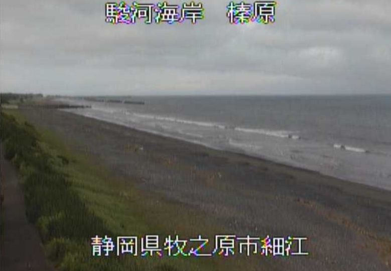 駿河海岸榛原ライブカメラ(静岡県牧之原市静波)