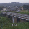 三財川清水橋ライブカメラ(宮崎県西都市清水)