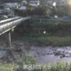 宗呂川ライブカメラ(高知県土佐清水市宗呂丙)
