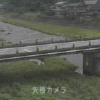 出石川矢根ライブカメラ(兵庫県豊岡市但東町)