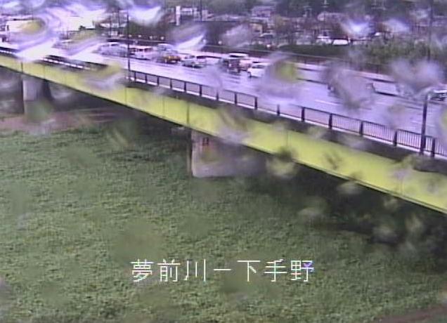 夢前川下手野ライブカメラは、兵庫県姫路市東夢前台の下手野に設置された夢前川が見えるライブカメラです。