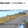 前川蛇篭地区水辺プラザライブカメラ(熊本県八代市蛇籠町)