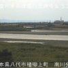 球磨川南川分流ライブカメラ(熊本県八代市植柳上町)