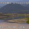 球磨川中神ライブカメラ(熊本県人吉市中神町)